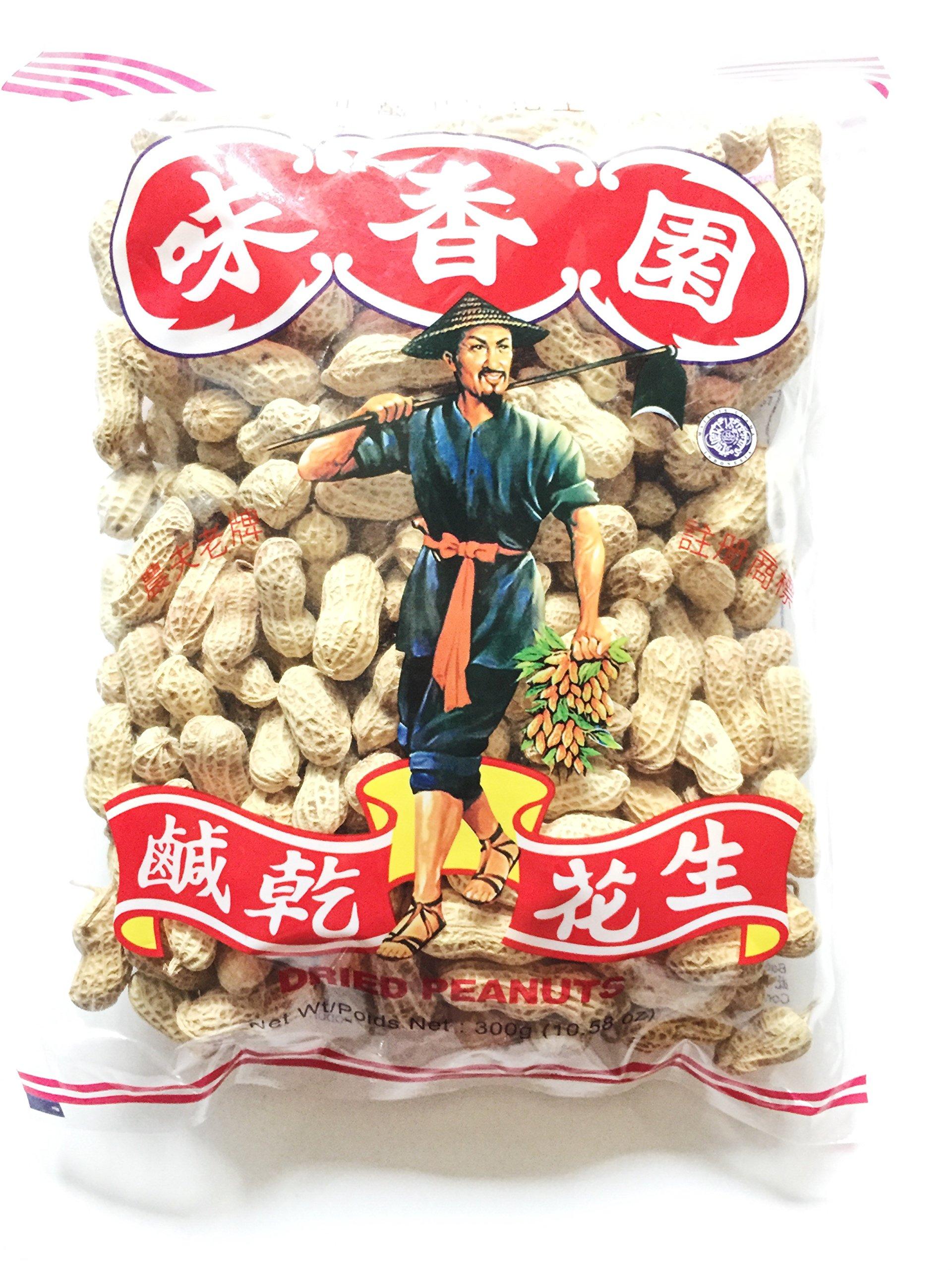 2 Pack Farmer Brand Dried & Salted Peanuts (10.58 oz each)