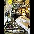 小島隆雄のミニチュアワークの世界 Handmade Series