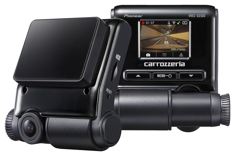 カロッツェリア(パイオニア) ドライブレコーダーユニット 高感度撮影 130万画素 HD HDR WDR GPS Gセンサー 対角144º 駐車監視 VREC-DZ500-C B07CGBQP8S