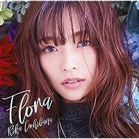 Flora(DVD付) CD+DVD