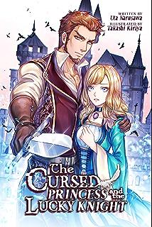 Amazon com: Beast Blood (Light Novel) (The Beast's Mate Book