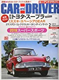 CAR and DRIVER 2019年 02 月号 [雑誌]
