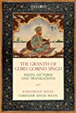 The Graṅth of Guru Gobind Singh: Essays, Lectures, and Translations
