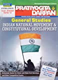 General Studies Indian National Movements & Constitutional Development