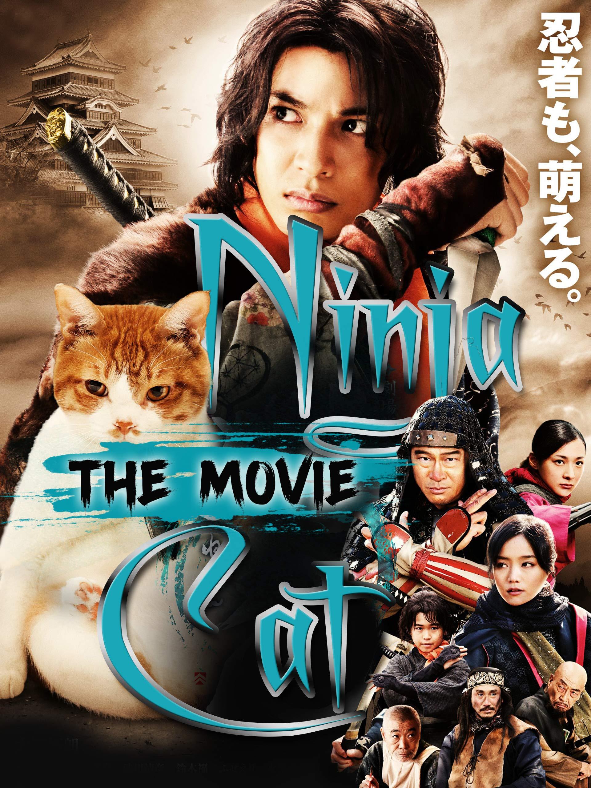 Amazon.com: Watch Ninja Cat: The Movie | Prime Video