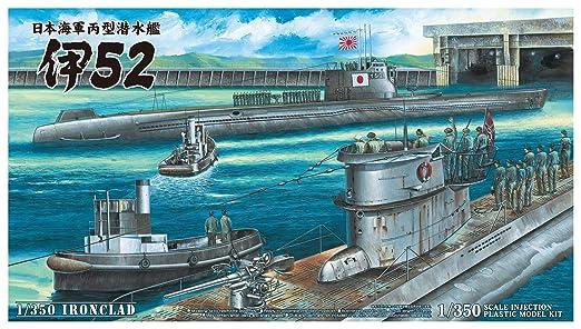 伊五十二型潜水艦