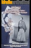 RYŌMA!: The Life of Sakamoto Ryōma: Japanese Swordsman and Visionary, Volume I (English Edition)