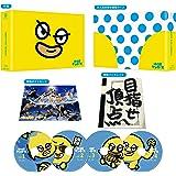 水球ヤンキース 完全版 Blu-ray BOX
