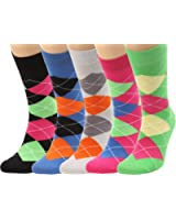 Look My Socks Men's Luxury Fashion Fun Socks Soft and Comfortable 5-pair Cotton Casual