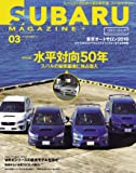 SUBARU MAGAZINE(3) (CARTOPMOOK)