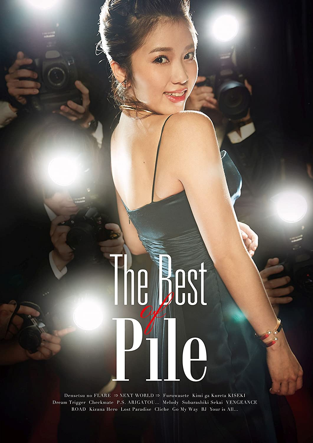 The Best of Pile(CD+Blu ray+BOOKS)