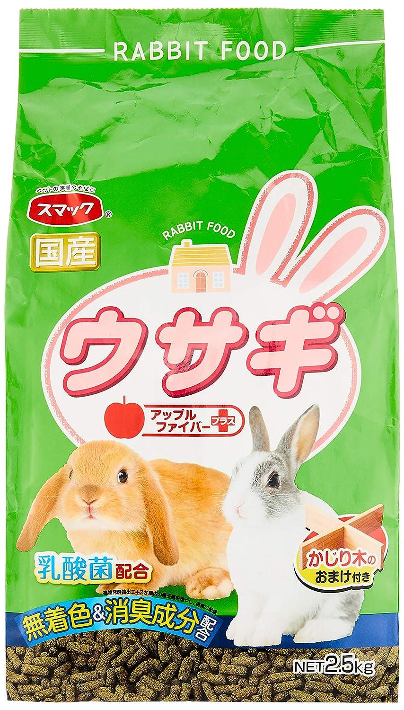 スマック ウサギ 人工飼料 2.5kg