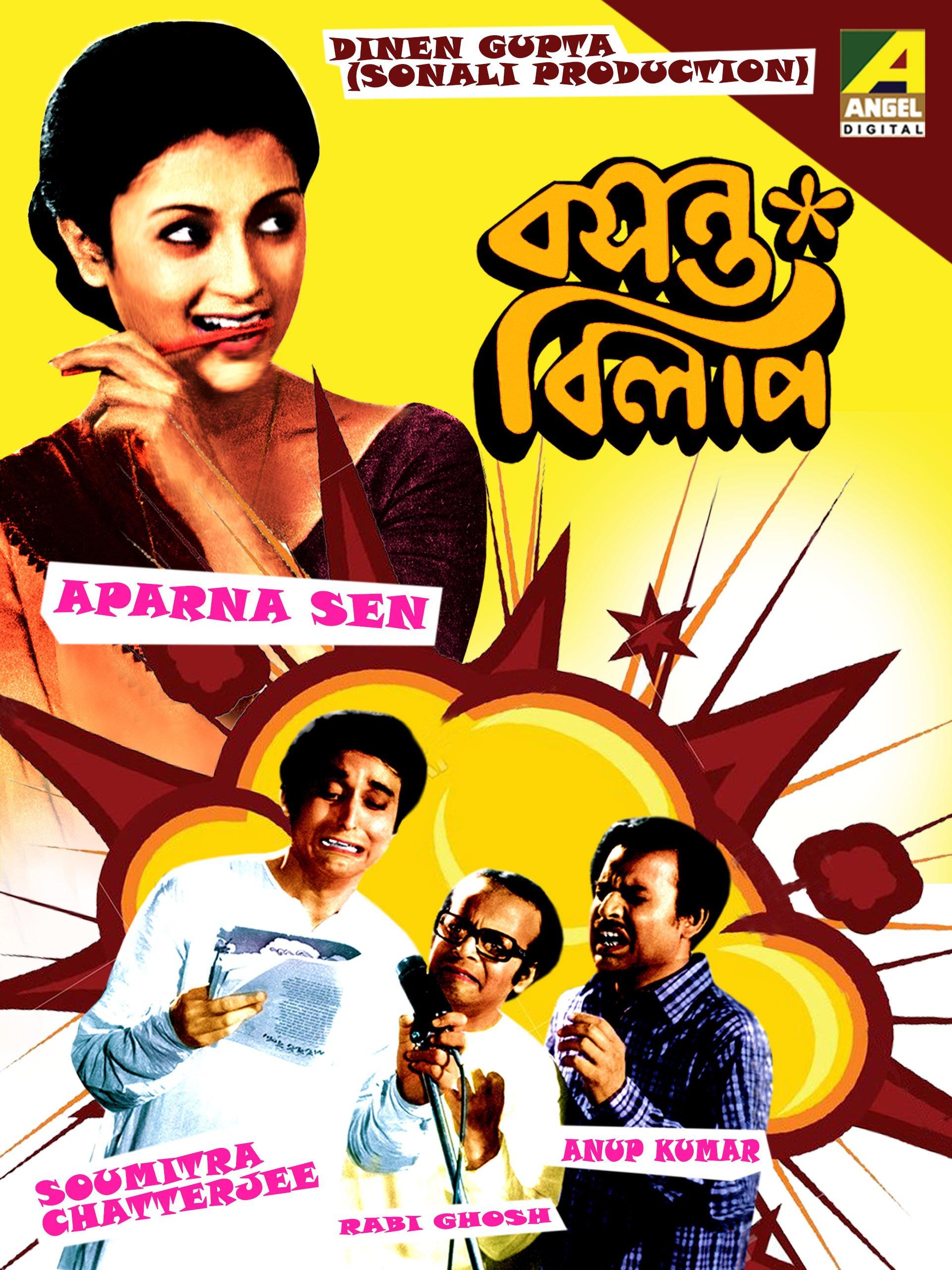 swet pathorer thala full movie