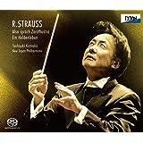 R.シュトラウス:交響詩「ツァラトゥストラは かく語りき」、交響詩「英雄の生涯」