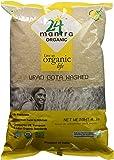 Organic Urad Dal Whole - White Matpe Beans Whole Lentils - USDA Certified Organic - European Union Certified Organic…