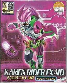 Amazon com: KAMEN RIDER BUILD - COMPLETE TV SERIES DVD BOX SET ( 1