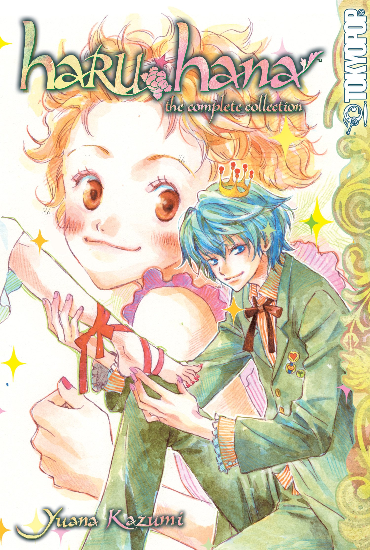 Image result for haru hana the complete collection