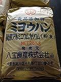 ミョウバン 25kg 塩クラゲ 漬物変色防止 アク抜き 煮くずれ防止 ミョウバン水 消臭 硫酸アルミニウムカリウム