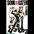 ソウルイーター 3巻 (デジタル版ガンガンコミックス)