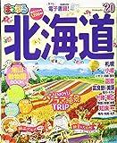 まっぷる 北海道'20 (マップルマガジン 北海道 1)