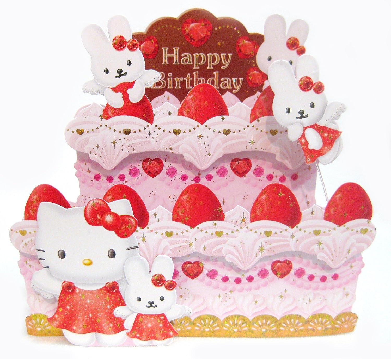 Amazon Pop Up 3d Decorative Greeting Card Hello Kitty