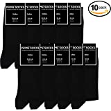 10 Paar Prime Socks Dailies – schwarze Socken für Damen und Herren in Markenqualität – aus hochwertiger Baumwolle – für Business und Freizeit