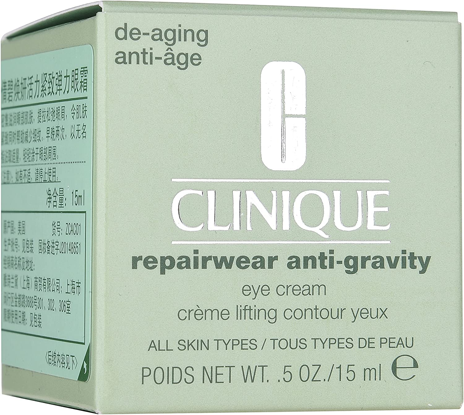 Clinique Repairwear Anti-Gravity Eye Cream for Unisex, 0.5 Ounce