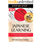 Japanese Phrasebook for beginners: 2018: Learn Japanese for your trip to Japan (japanese language 1)