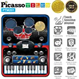 PicassoTilesポータブル2イン1ドラムピアノコンボPlay Mat教育Musical Playmat w 8楽器、5ピースドラムセット、10デモ曲、24-keyキーボード、内蔵スピーカー、レコードと再生関数
