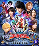 スーパー戦隊シリーズ 海賊戦隊ゴーカイジャー VOL.11【Blu-ray】