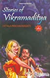 Stories of Vikramaditya - Vetala