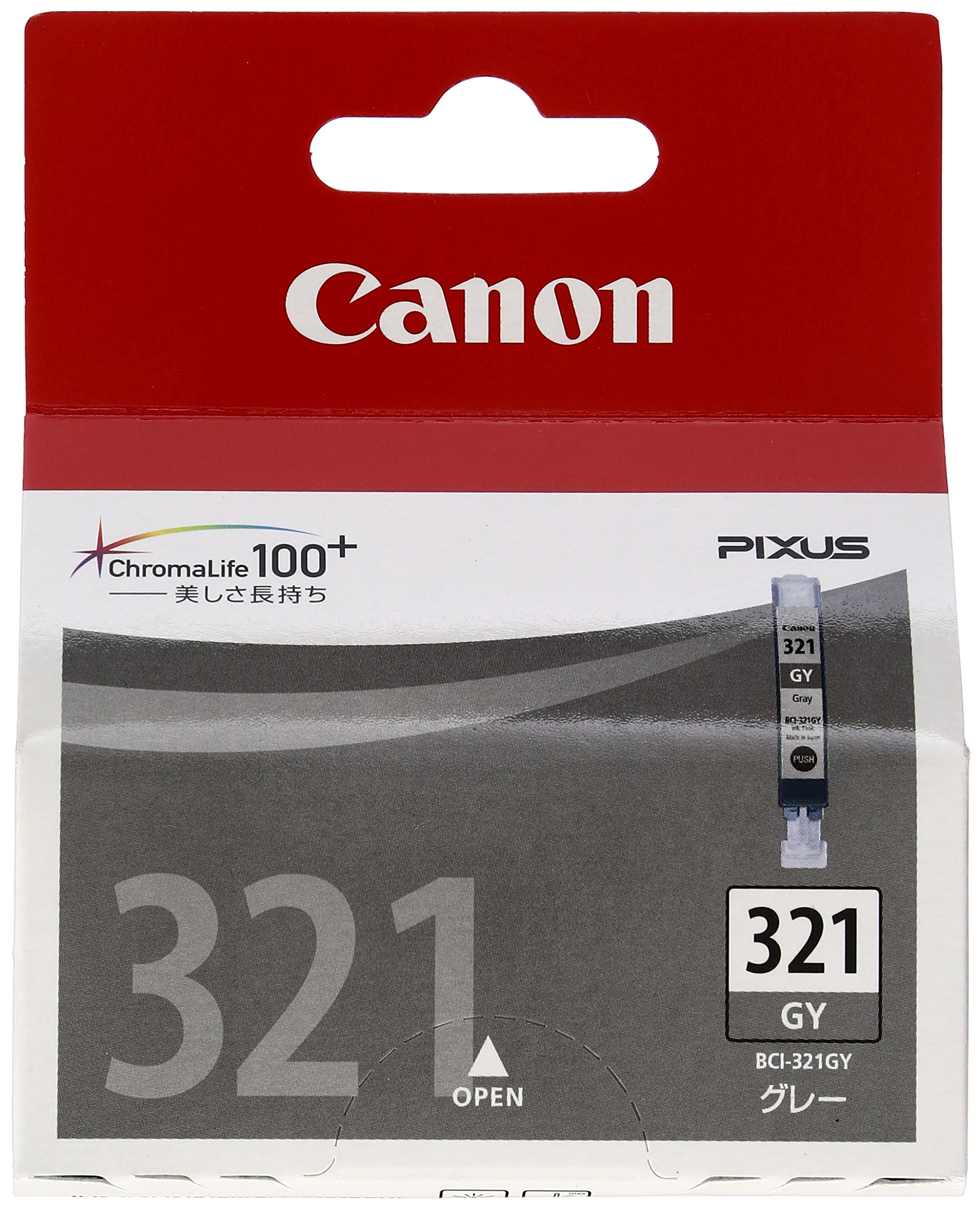 Canon ink BCI321GY