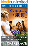 New Beginning Bride - A Gift For Lewis (Brides For All Seasons Vol.3 Book 6)