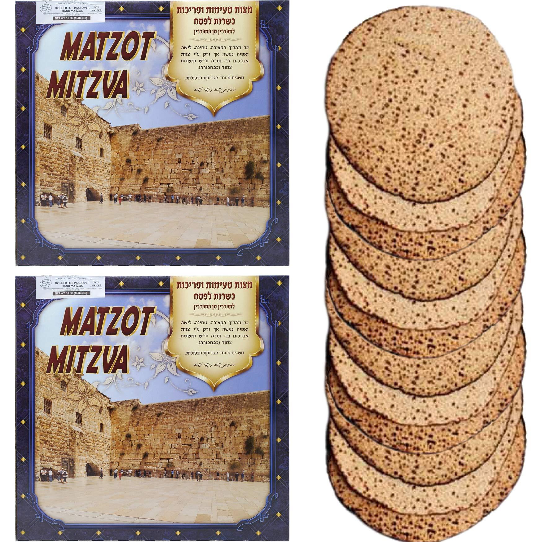 Lieber's Handmade Shmura Matzo (2-Pack)