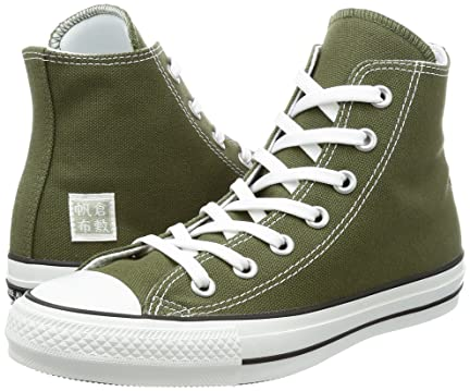 All-Star 100 Kurashiki-Hanpu Hi: Olive