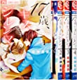 17歳、キスとジレンマ コミック 全4巻完結セット (少コミフラワーコミックス)