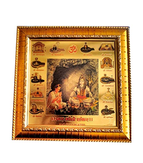 767af0b2eb49 Buy Ankita Gemstones 12 Jyotirling Shiv Darshan Gold Poster Frame Online at  Low Prices in India - Amazon.in