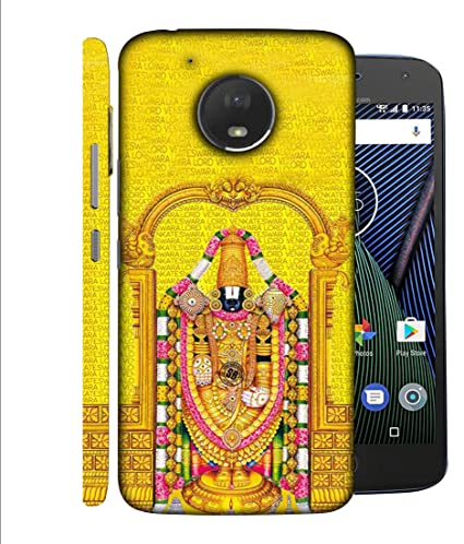 on sale ee809 1a3f1 Printvisa Motorola Moto G5 Back Cover Picture of Lord: Amazon.in ...
