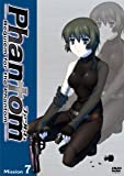 Phantom~Requiem for the Phantom~Mission-7 [DVD]