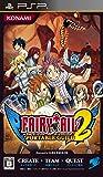 Fairy Tail: Portable Guild 2[Import Japonais]