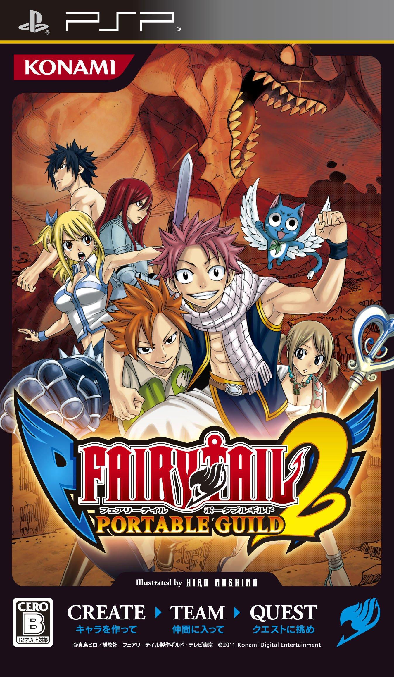 Fairy Tail: Portable Guild 2 [Japan Import]