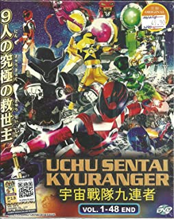 Amazon.com: KAIZOKU SENTAI GOKAIGER - COMPLETE TV SERIES DVD ...