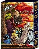 【Amazon.co.jp限定】魔法使いの嫁 第2巻(完全数量限定生産)(全巻購入特典:「オリジナルドラマCD」引換シリアルコード付き) [Blu-ray]