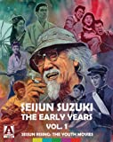 Seijun Suzuki: The Early Years. Vol. 1 Seijun Rising: The Youth Movies [4-Disc Limited Edition] [Blu-ray + DVD]
