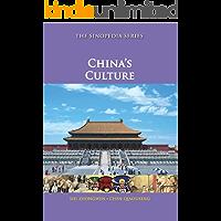 China's Culture (Sinopedia Series)