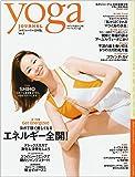 ヨガジャーナル日本版 Vol.5 (INFOREST MOOK)