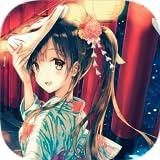 Anime Kimono Wallpapers Vol 1