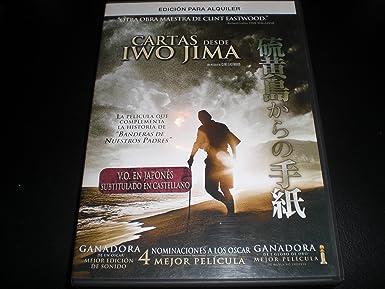 CARTAS DESDE IWO JIMA V.O EN JAPONES DVD: Amazon.es: Cine y ...