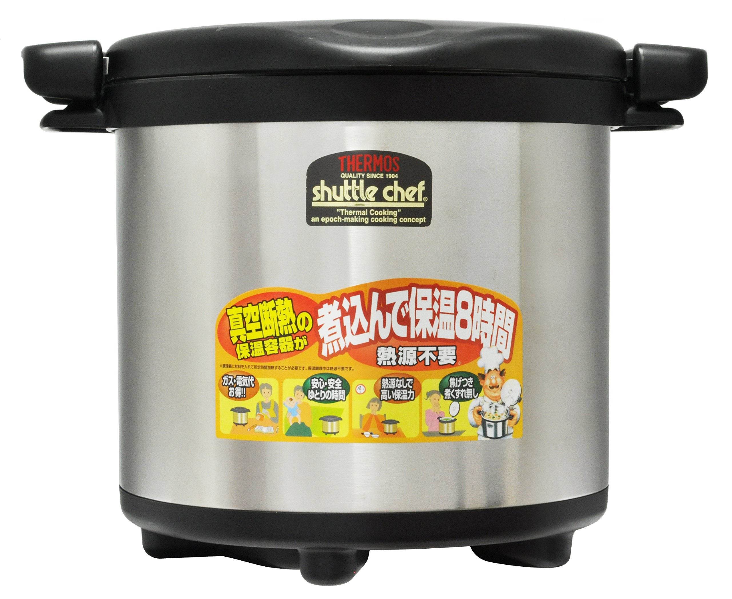 THERMOS Shuttle Chef KPS-8000 8L Thermal Cooker Vacuum Pot Slow Cooker