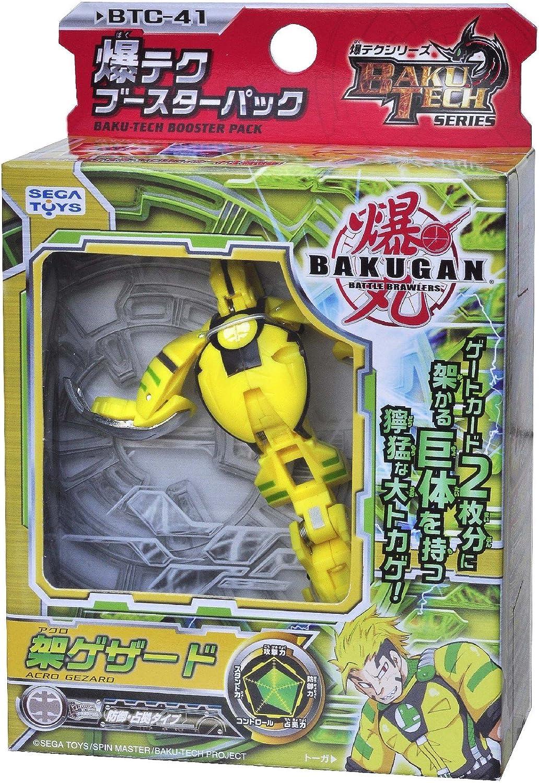 Baku-Tech BoosterPack Infinity Dragonoid